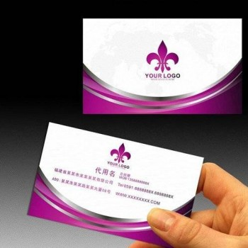 Sell_business_card_name_card