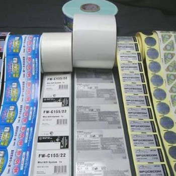 Sell_label_stickers_printing_service